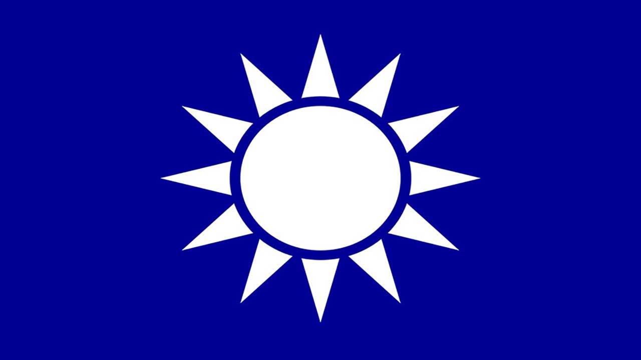 কুয়োমিনতাং