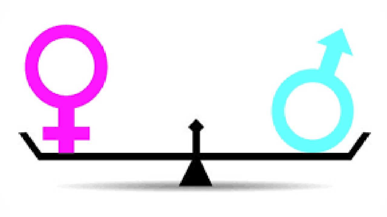 সাম্যের নারীবাদী ভাবনা